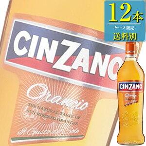 チンザノ オランチョ (オレンジ) 1L瓶 x 12本ケース販売 (イタリア) (ベルモット) (オレンジワイン) (SNT)