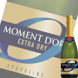 (単品) サントリー モマンドール エクストラ ドライ (白) 750ml瓶 (スペイン) (辛口) (スパークリングワイン) (SU)