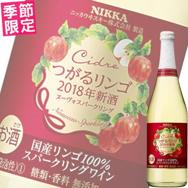 (単品) アサヒ ニッカ シードル「ヌーヴォスパークリング2018」720ml瓶 (国産スパークリングワイン) (AS)