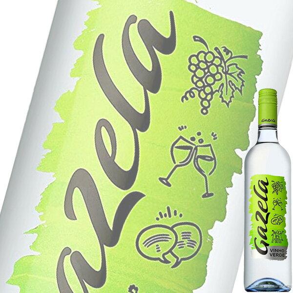 (単品) サントリー ガゼラ 魚介専用ワイン (白) 750ml瓶 (ポルトガル) (スパークリングワイン) (辛口) (SU)