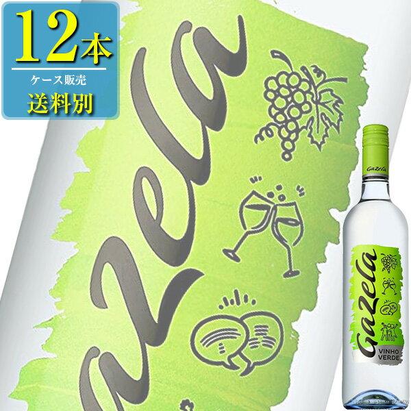 サントリー ガゼラ 魚介専用ワイン (白) 750ml瓶 x12本ケース販売 (ポルトガル) (スパークリングワイン) (辛口) (SU)