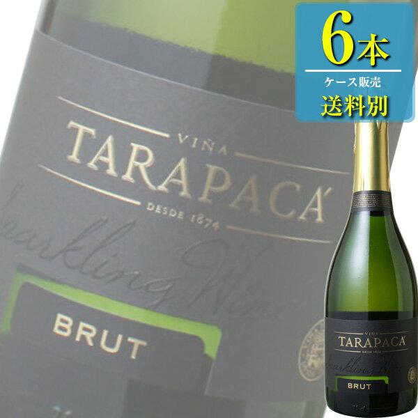 タラパカ「スパークリング ブリュット(白)」750ml瓶x6本ケース販売【チリ】【白ワイン】【ドライ】【LJ】
