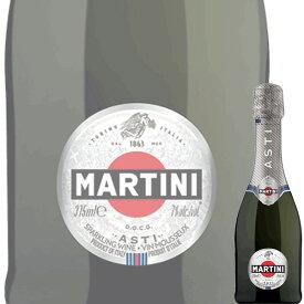 (単品) サッポロ バカルディ マルティーニ アスティ スプマンテ ハーフ (白) 375ml瓶 (イタリア) (スパークリングワイン) (やや甘口) (BAJ)
