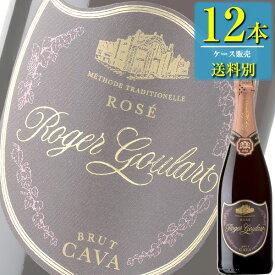 ロジャーグラート カヴァ ロゼ ブリュット 750ml瓶 x 12本ケース販売 (スペイン) (ロゼワイン) (スパークリング) (辛口) (MI)