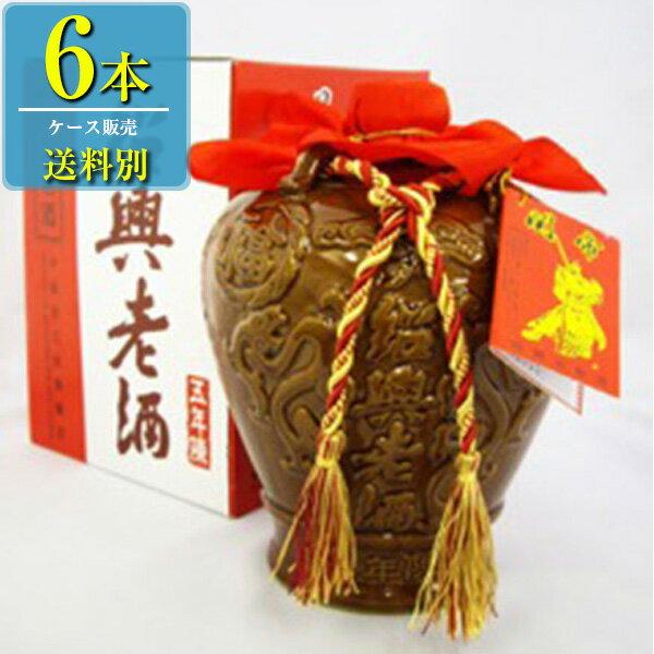 日和商事関帝「紹興加飯酒」1625ml瓶x6本ケース販売【紹興酒】【中国酒】