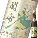 (単品) 日和商事 関帝陳年 10年 紹興酒 金ラベル 600ml瓶 (紹興酒) (中国酒)