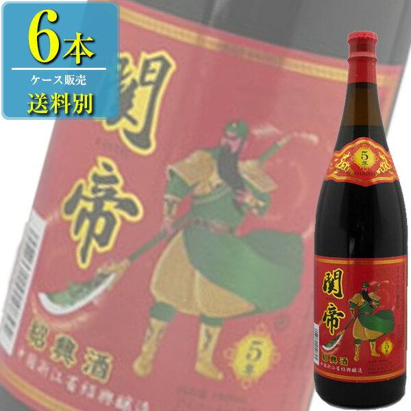 日和商事関帝陳年「5年」紹興酒 赤ラベル 1.8L瓶x6本ケース販売【紹興酒】【中国酒】