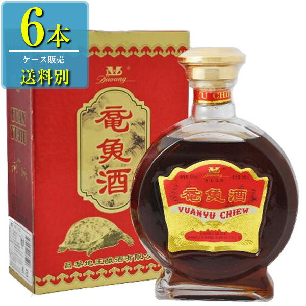 日和商事「スッポン酒」500ml瓶x6本ケース販売【中国酒】