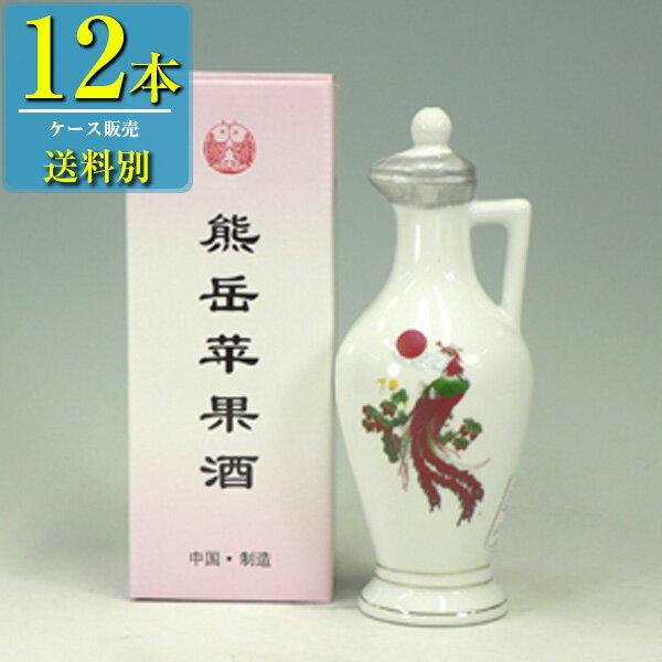 日和商事「熊岳 リンゴ酒」500ml瓶x12本ケース販売【中国酒】