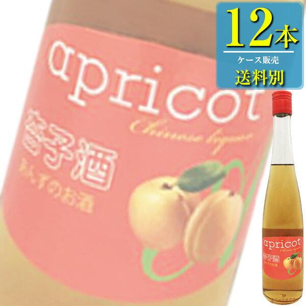 日和商事「杏子酒」470ml瓶x12本ケース販売【中国酒】