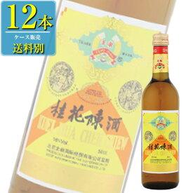 日和商事 豊収牌 桂花陳酒 500ml瓶 x 12本ケース販売 (中国酒) (甘味果実酒)