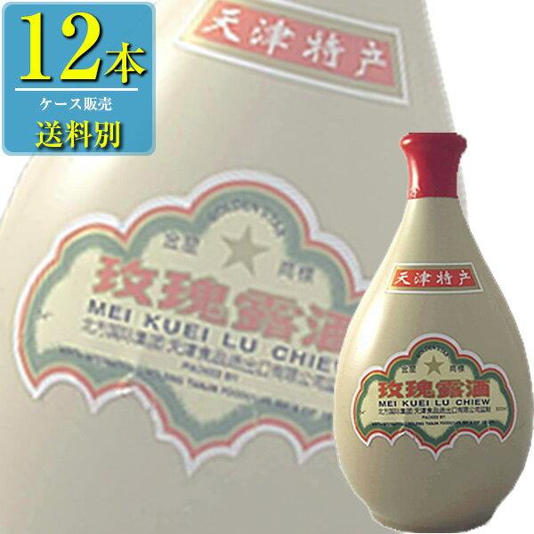 日和商事「天津 メイ瑰露酒」500ml瓶x12本ケース販売【中国酒】