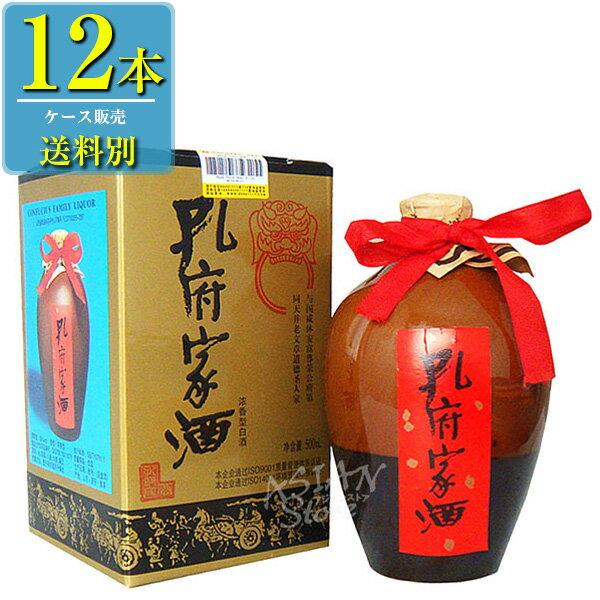 日和商事「孔府家酒(コウフカシュ)」500ml瓶x12本ケース販売【白酒】【中国酒】