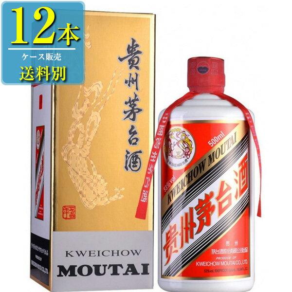 日和商事 「貴州茅台酒」500ml瓶x12本ケース販売 (白酒) (中国酒)