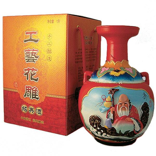 (単品) 日和商事 彩壜浮彫酒 ラッパ口 1L壺 (紹興酒) (中国酒)