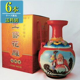 日和商事 彩壜浮彫酒 ラッパ口 1L x6本ケース販売 (紹興酒) (中国酒)