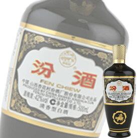 (単品) 日和商事 汾酒 (茶壷) 500ml (白酒) (中国酒)