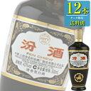 日和商事 汾酒 (茶壷) 500ml x 12本ケース販売 (白酒) (中国酒)