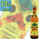 日和商事「桂花陳酒(ケイカチンシュ)」500ml瓶x12本ケース販売【中国酒】【甘味果実酒】