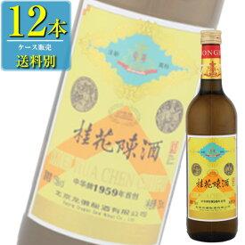 日和商事 中華牌 桂花陳酒 750ml瓶 x 12本ケース販売 (中国酒) (甘味果実酒)