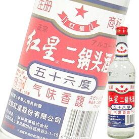 (単品) 日和商事 紅星 二鍋頭酒 500ml瓶 (白酒) (中国酒)