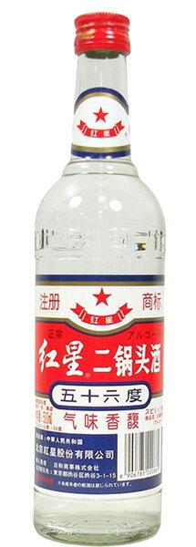 日和商事紅星二鍋頭酒500ml瓶x20本ケース販売【白酒】【中国酒】