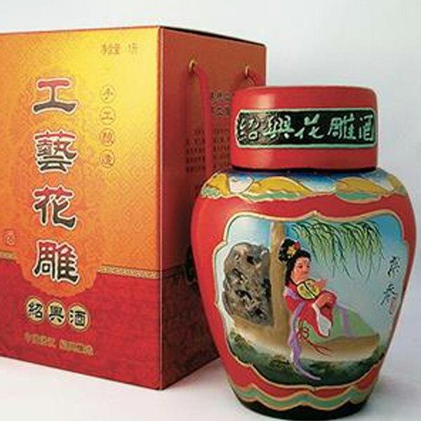 (単品) 日和商事 彩壜浮彫酒 (短首) 1L (紹興酒) (中国酒)