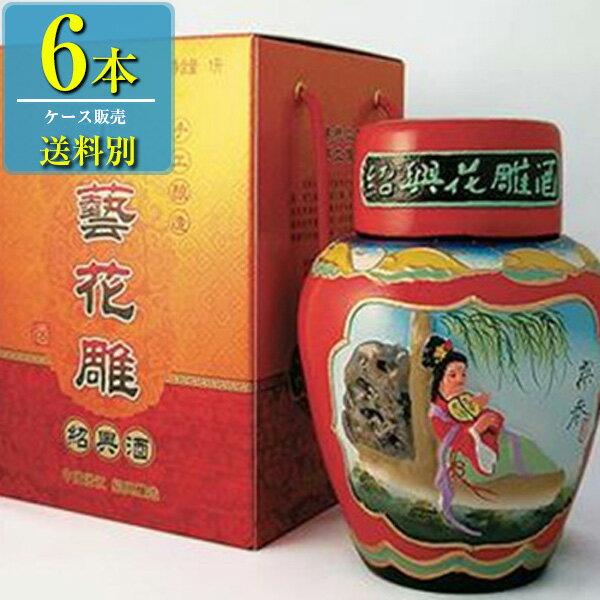 日和商事 彩壜浮彫酒 (短首) 1L x6本ケース販売 (紹興酒) (中国酒)
