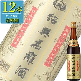 日和商事 越王台 紹興花彫酒 金ラベル 600ml瓶 x 12本ケース販売 (紹興酒) (中国酒)