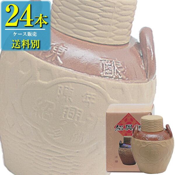 日和商事 珍蔵紹興酒 茶壷 250ml x24本ケース販売 (紹興酒) (中国酒)