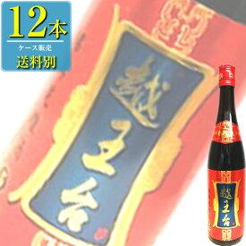 (あす楽対応可)日和商事 越王台陳年 5年 花彫酒 赤ラベル 600ml瓶 x12本ケース販売 (紹興酒) (中国酒)