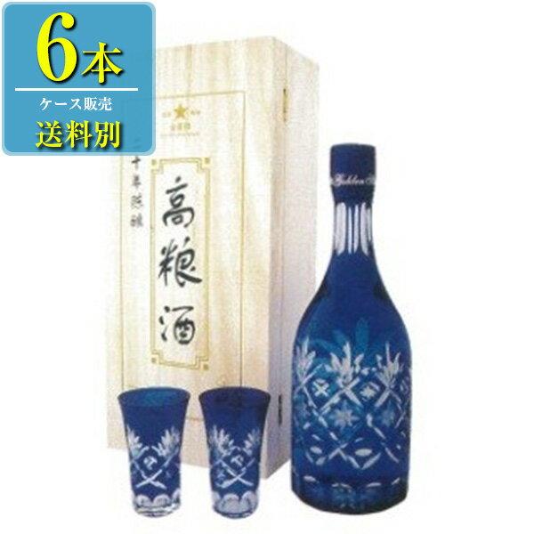日和商事「20年陳醸 高粮酒」700ml瓶x6本ケース販売【白酒】【中国酒】