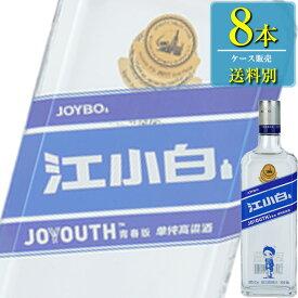 日和商事 江小白 JOYOUTH (じゃんしゃおばい じょ ゆーす) 500ml瓶 x 8本ケース販売 (白酒) (中国酒)