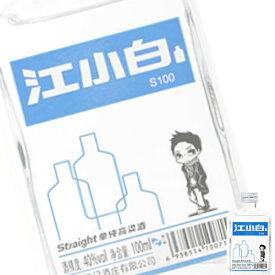 (単品) 日和商事 江小白 (じゃんしゃおばい) 100ml瓶 (白酒) (中国酒)