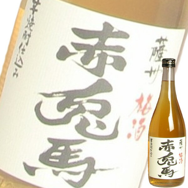 (単品) 赤兎馬 梅酒 720ml瓶 (濱田酒造) (鹿児島)