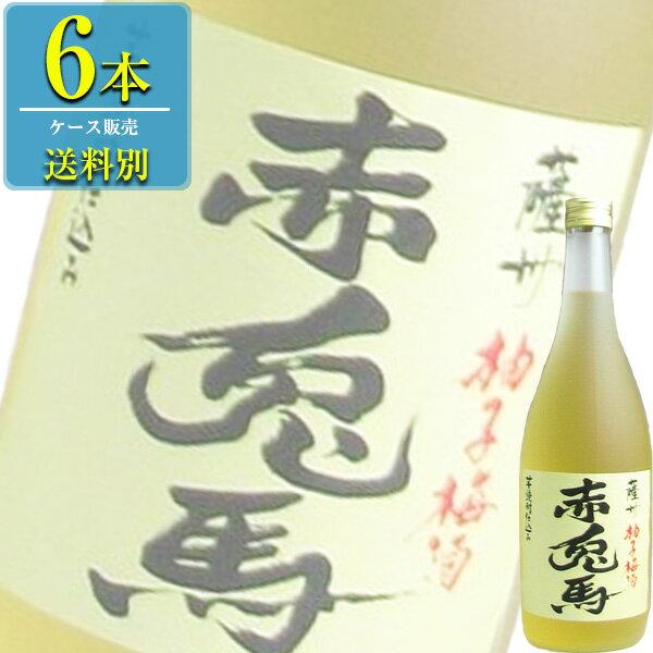 赤兎馬 柚子梅酒 720ml瓶 x6本ケース販売 (濱田酒造) (鹿児島)