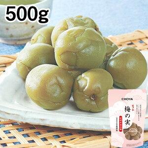(単品) チョーヤ 梅の実 500g (梅酒) (果実酒作り用)