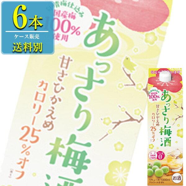合同酒精 「あっさり梅酒」1Lパックx6本ケース販売 (リキュール) (梅酒)
