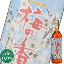 (単品) 合同酒精 梅の香GOLD 720ml瓶 (割り材) (ノンアルコール)