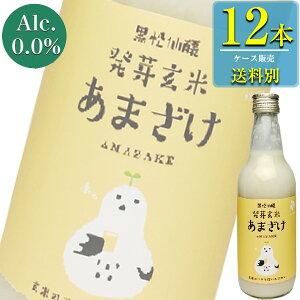 仙醸 黒松仙醸 発芽玄米あまざけ 400g瓶 x 12本ケース販売 (甘酒) (清酒) (日本酒) (長野)
