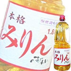 【単品】サンフーズ「味わいみりん」1.8Lペット【料理酒】