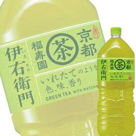 (あす楽対応可) サントリー 伊右衛門 緑茶 2Lペット x6本ケース販売 (お茶)