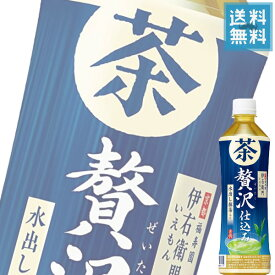 (あす楽対応可) サントリー 伊右衛門 贅沢冷茶 500mlペット x24本ケース販売 (お茶) (緑茶)