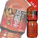【期間限定SALE!!】「煌(ファン)ウーロン茶」2Lペットx6本ケース販売【烏龍茶】【コカ コーラ】【コカコーラ飲料】
