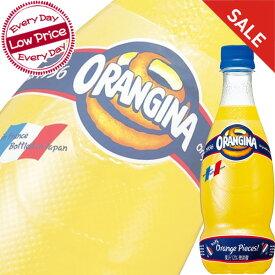 (あす楽対応可) サントリー オランジーナ 420mlペット x24本ケース販売 (炭酸飲料) (果汁飲料) (みかん)