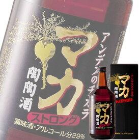 (単品) 陶陶酒 マカ ストロング陶陶酒 辛口 720ml瓶 (高栄養価) (滋養薬味酒)