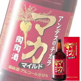 (単品) 陶陶酒 マカ マイルド陶陶酒 甘口 720ml瓶 (高栄養価) (滋養薬味酒)