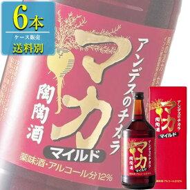 陶陶酒 マカ マイルド陶陶酒 甘口 720ml瓶 x 6本ケース販売 (高栄養価) (滋養薬味酒)