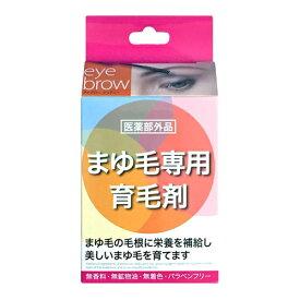 ハツモール アイブロービューティー 6ml 【医薬部外品】