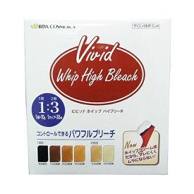 イリヤ ビビッド ホイップ ハイブリーチセット 【医薬部外品】